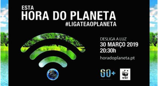 """Município de Ourém adere à """"Hora do Planeta"""""""