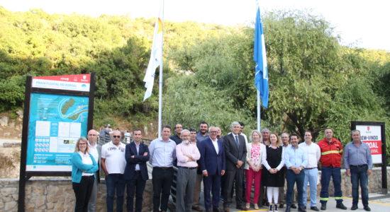 Praia Fluvial do Agroal tem Bandeira Azul pelo 3.º Ano Consecutivo
